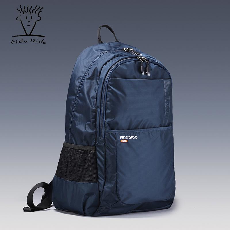Альпинистские рюкзаки Артикул 585906626637