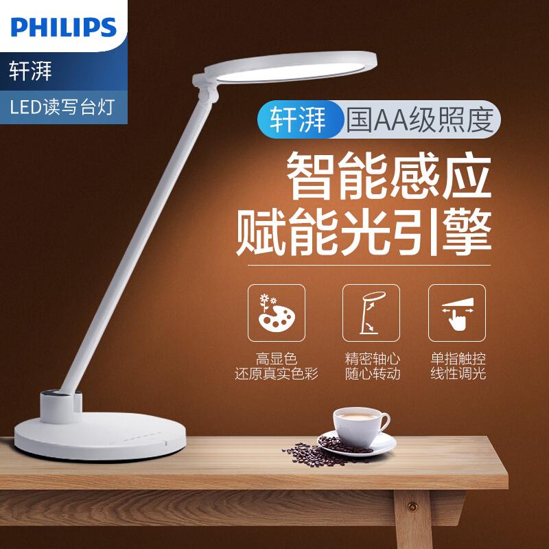 Настольные лампы Артикул 529468921753