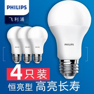 飞利浦led电灯泡E14节能灯E27螺口超亮3瓦暖光9家用白光螺丝口40w图片