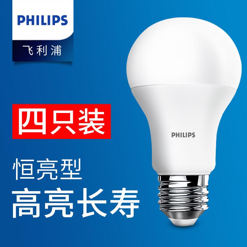 飞利浦led电灯泡E14节能灯E27螺口9超亮3w暖光5瓦暖黄7w螺丝口40w