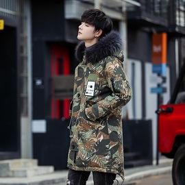 拉风羽绒服男冷天超厚迷彩军装大衣当兵的年轻人野外鸭绒耐磨上衣