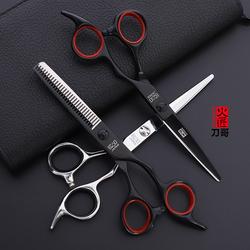 日本火匠专业正品发型师美发剪刀