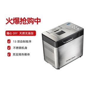 汉美驰 多功能面包机家用全自动和面发酵智能DIY早餐机29883-CN