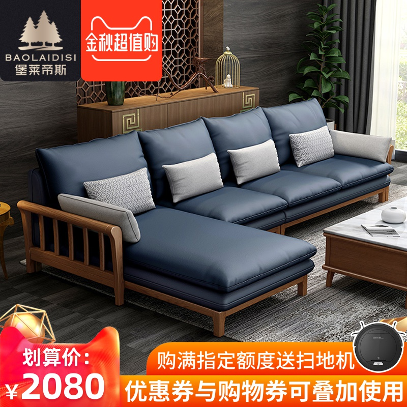 北欧布艺沙发客厅小户型纳米科技布满1000元可用100元优惠券