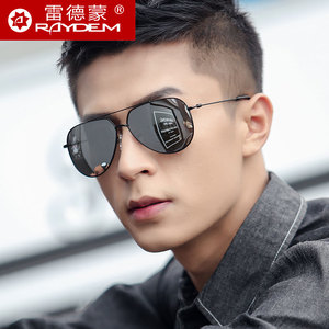2019新款偏光太阳镜男士眼镜潮流时尚墨镜开车专用日夜两用驾驶镜