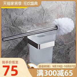 304不锈钢马桶刷架套装磨砂玻璃杯子厕所卫生间厕刷架浴室洁厕刷
