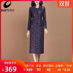 纳绎秋季女套装2020新款蓝色洋气气质显瘦蕾丝套装裙子两件套女装