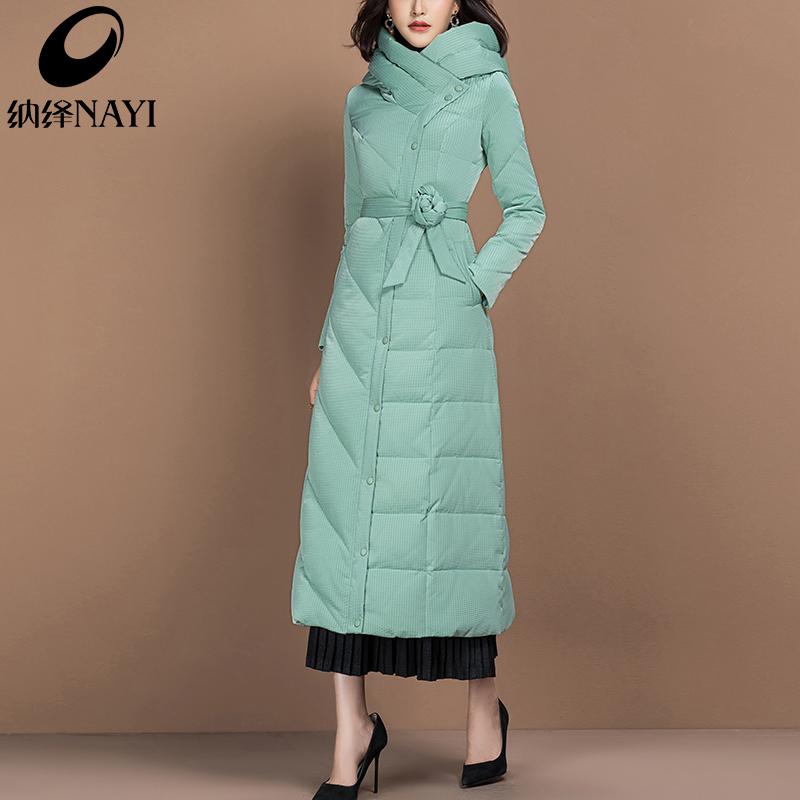 纳绎羽绒服女中长款2020新款冬季女装气质修身连帽白鸭绒冬装外套