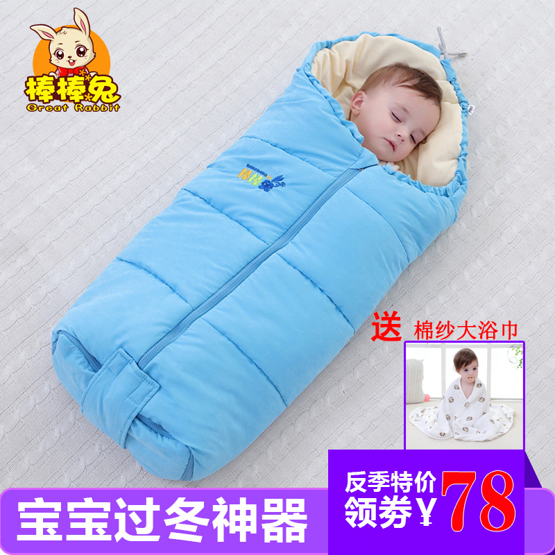 Babys thick sleeping bag for holding and quilt for both autumn and winter babys going out artifact