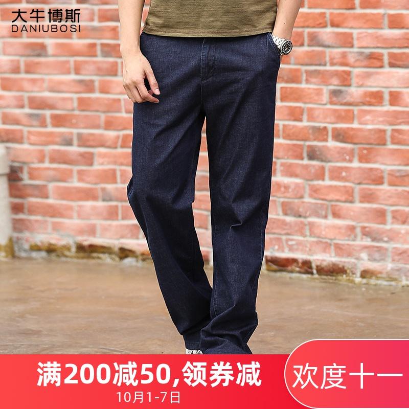 139.00元包邮大牛博斯夏季薄款直筒宽松牛仔裤男弹性青年商务休闲长裤