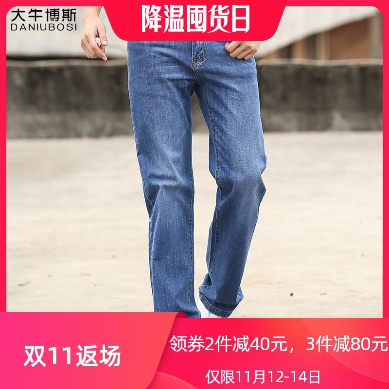 大牛博斯秋冬款弹力直筒宽松牛仔裤男品牌正品高端青年秋季长裤子