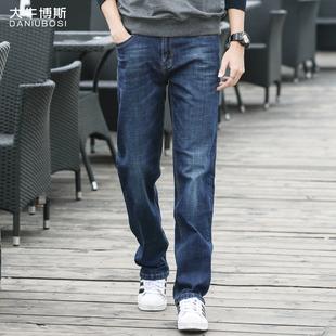 大牛博斯春夏季弹力宽松直筒高端牛仔裤男士大码潮流休闲薄款长裤