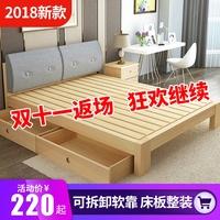 Настоящее время поколение Простая деревянная кровать 1,8 м с двуспальной кроватью, спальня с кроватью 1,5 м один Человеческая кровать 1.2 экономика с мягкими пакет
