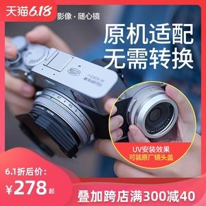 领10元券购买NiSi耐司 uv镜 偏振 减光镜 滤镜套装 适用于富士X100V F T S微单数码相机配件 保护镜 CPL ND渐变方镜P1系统