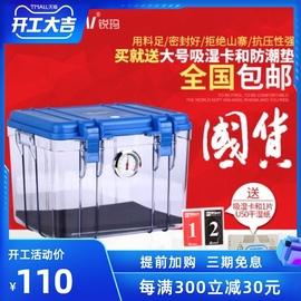 銳瑪R10 防潮箱 單反相機干燥箱 防霉箱 收藏家電子箱 攝影器材圖片