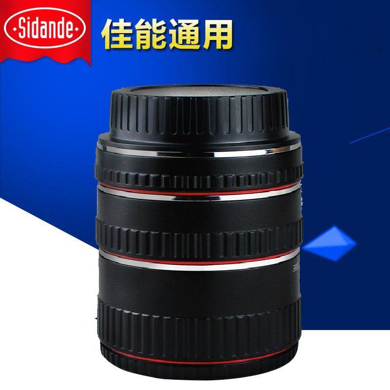 斯丹德环近摄镜接圈 适用EOS佳能接环金属自动对焦转接近拍微距圈单反镜头微摄影附加配件,可领取20元天猫优惠券