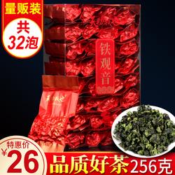 2020新茶铁观音小包装清香型浓乌龙茶叶非特级散装礼盒装tgy