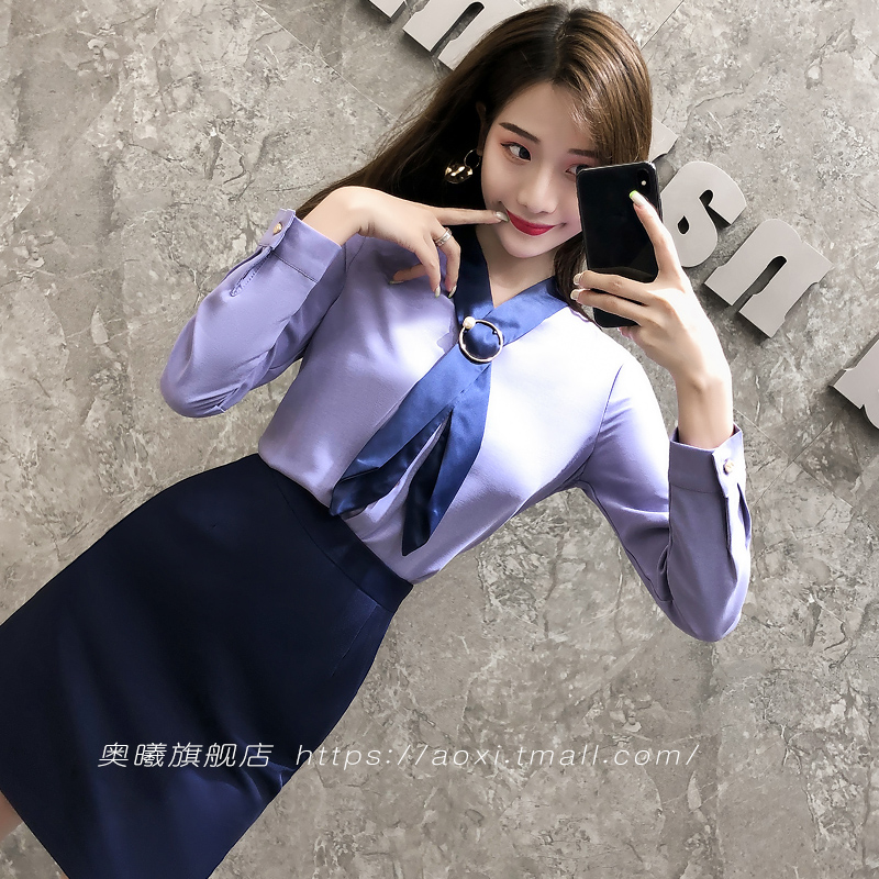 工作服衬衫女套装