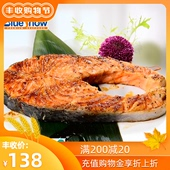 【蓝雪】智利进口中段三文鱼扒 冷冻海鲜 口感美味500gx2  包邮
