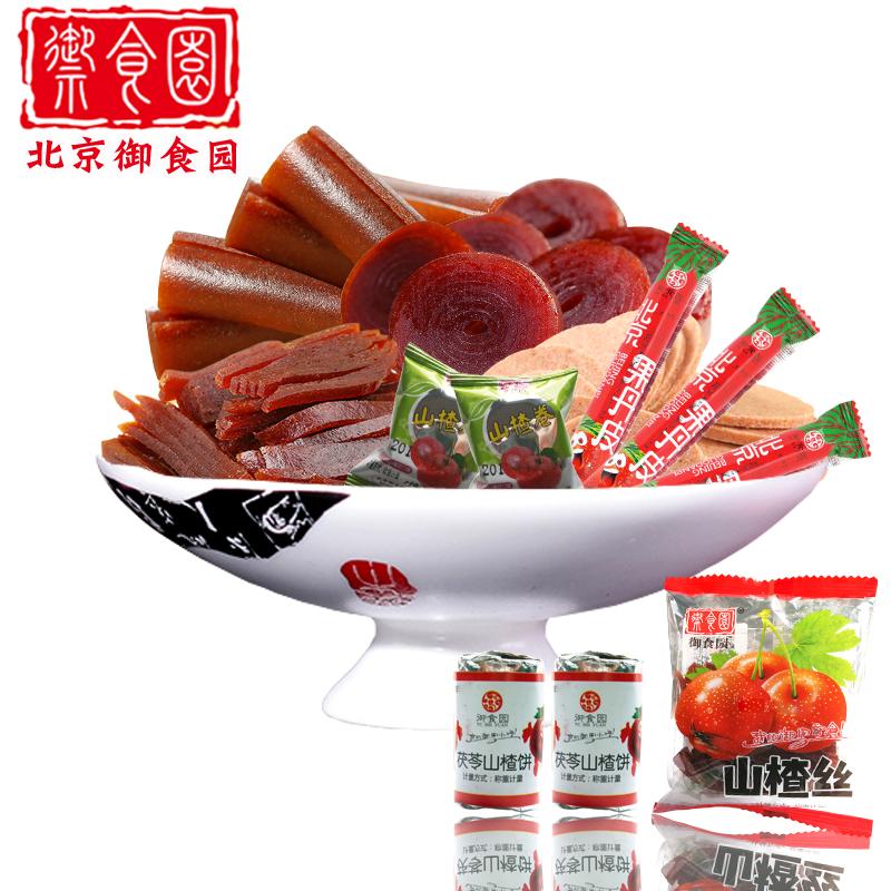 【禦食園_果丹皮500g】北京特產山楂片卷山楂絲條山楂大禮包零食