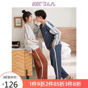 可人儿睡衣情侣秋季休闲长袖运动可外穿家居服女全棉春天居家套装价格