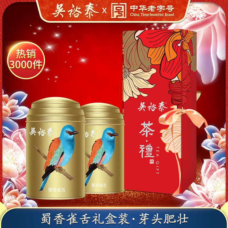 Украшения для китайского Нового года /  Китайские фонарики Артикул 542824780074