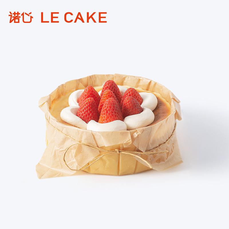 诺心LECAKE 草莓巴斯克流心蛋糕 乳酪甜品水果下午茶烤芝士甜点