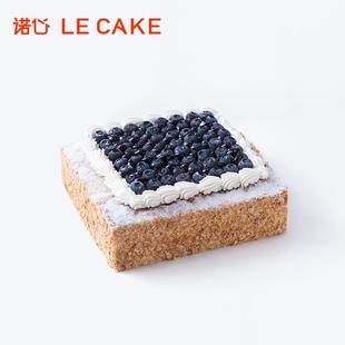 诺心LECAKE蓝莓千层拿破仑创意生日蛋糕上海北京杭州苏州同城配送