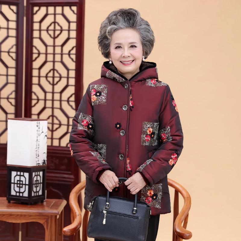 中老年人女装棉袄棉衣女60-70-80岁奶奶装冬装加厚太太连帽棉服