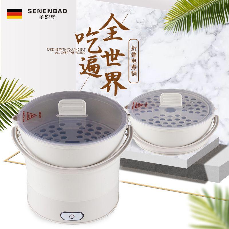 限3000张券一体折叠便舍学生电热火锅电煮锅