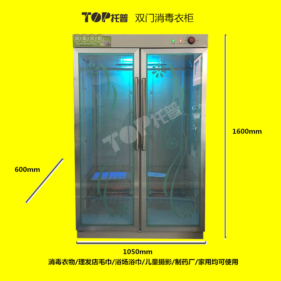 Clothing dry cleaner clothes disinfector ozone dryer laundry dryer auxiliary equipment dry cleaner