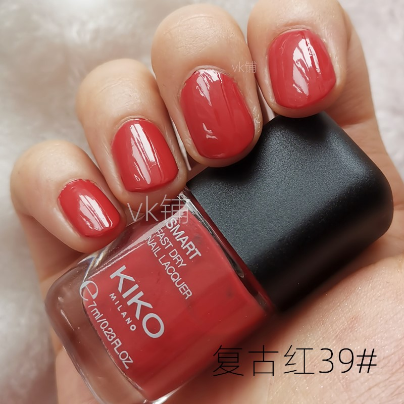 Italy Kiko quick drying and quick drying nail polish, caramel, bean paste, student baking, home purchase, spot mail, etc.