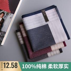 和木记(千寻)手帕男士纯棉手绢方巾吸汗复古手帕随身新款