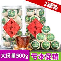 老班章茶叶云南七子饼年10年5普洱茶熟茶2499g片整提购7