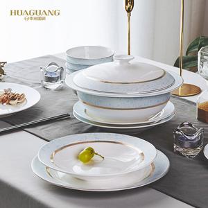 华光陶瓷骨瓷餐具套装碗碟套装家用盘子欧式中式结婚瓷器圣托里尼