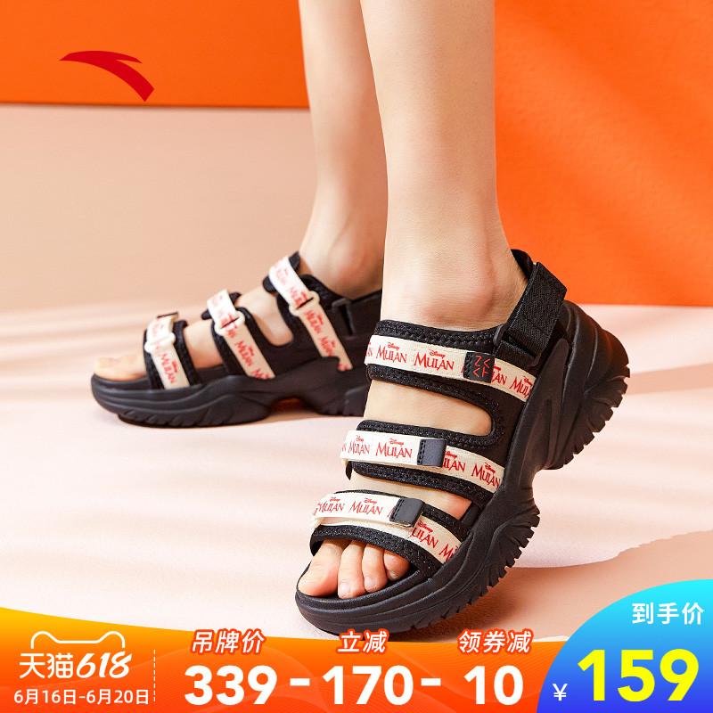 安踏凉鞋女花木兰联名官网2021夏季新款透气厚底休闲沙滩鞋女鞋潮