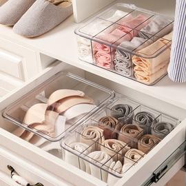 内衣收纳盒袜子内裤整理盒宿舍衣柜神器分隔盒亚克力分格储物盒