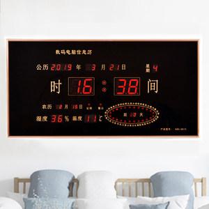客厅万年历电子钟2019新款led家用挂钟简约旭特钟表创意日历时钟
