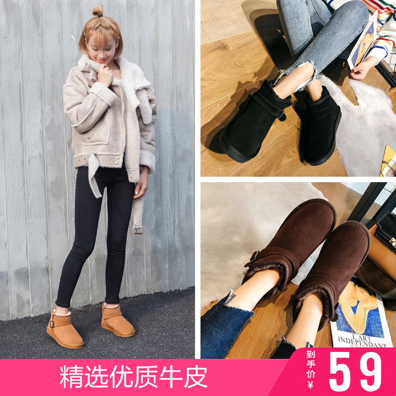 Leather snow boots womens short tube buckle short boots winter plush cotton boots flat bottom 2019 new fashion low tube womens shoes