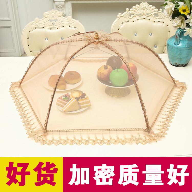 欧式折叠菜罩食物罩餐桌罩防虫加密网大号圆形长方形饭罩盖菜蕾丝