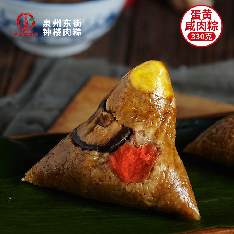 Fujian Quanzhou East Street bell tower roast meat zongzi fresh egg yolk specialty vacuum food bulk Minnan egg yolk and meat zongzi