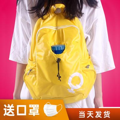 哇吲双肩包女2019新款时尚韩版书包中学生初中生背包潮轻便旅行包