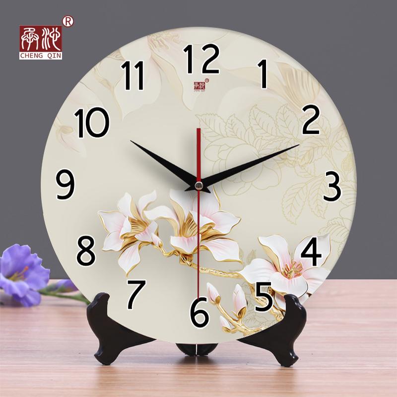 Настольные часы Артикул 528340706450