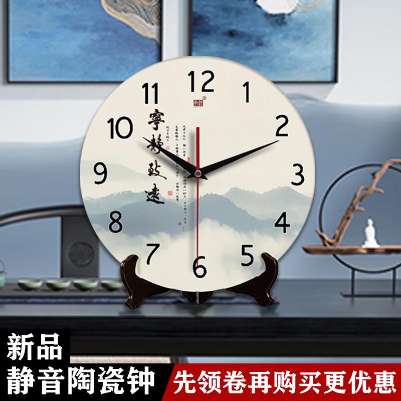 Настольные часы Артикул 612984222367
