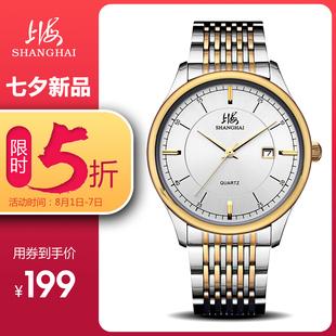 174国产老上海牌钢带男士手表学生腕表上海手表男时尚防水石英表