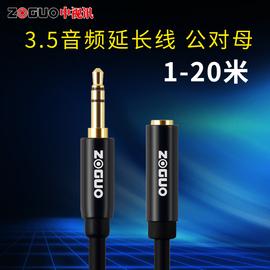 中视讯耳机音频延长线3.5mm公对母加长手机笔记本电脑音箱AUX插头