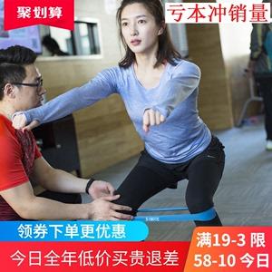 瑜伽环形弹力带健身拉力带男训练阻力带扁皮筋圈迷你拉筋带女提臀