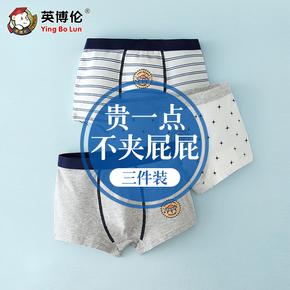 英博伦儿童内裤男童平角四角纯棉青少年中大童男孩学生短裤三条装