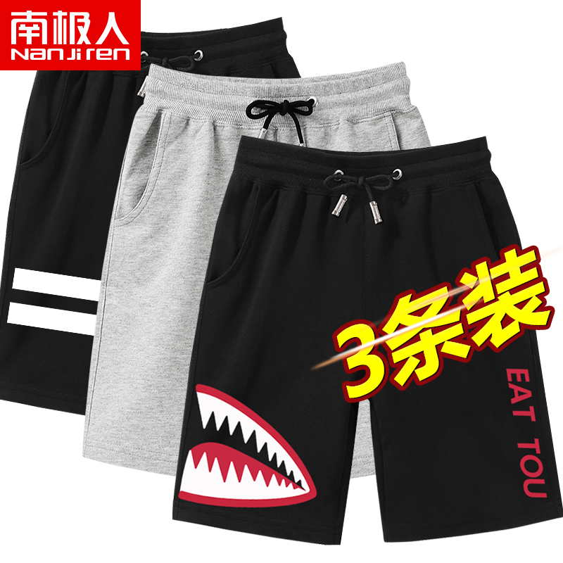 Antarctic Shorts Men's Cotton Knitted Pants Slim Leisure Summer Sports Loose Five Points Trousers Tide Pants