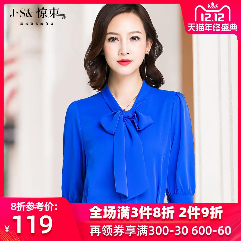 大碼雪紡襯衫女新款夏上衣洋氣蝴蝶結寬松短袖打底衫職業藍色襯衣